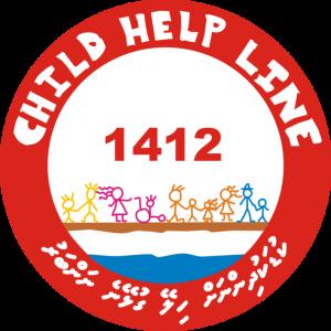 helpline-logo-300x300